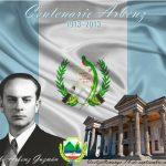 Centenario Árbenz, Imagen conmemorativa